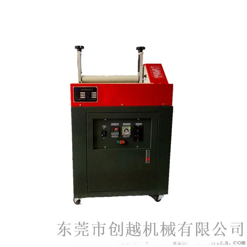 山东热熔胶机 热熔胶过胶机 EVA过胶机设备811654132
