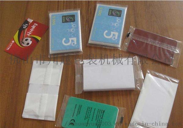 卡片3_副本.jpg