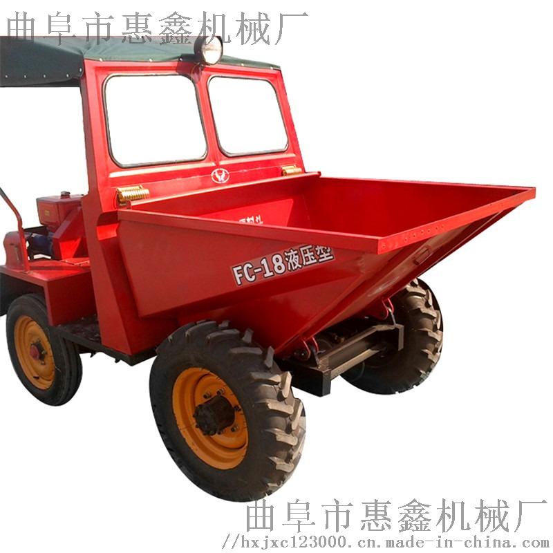 混凝土自卸运输车工程材料翻斗车助力转向翻斗运输车113955202