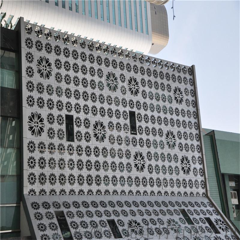 商场电梯冲孔铝单板,铝单板材料,扶手电梯铝单板厂家913223595
