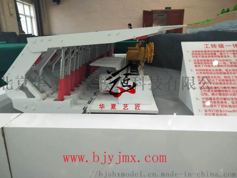 晋城煤矿动态沙盘制作、896628815