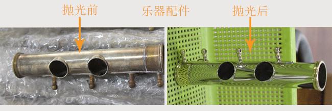 非标订做滚筒挂具研磨机,干式镜面抛光机119284865