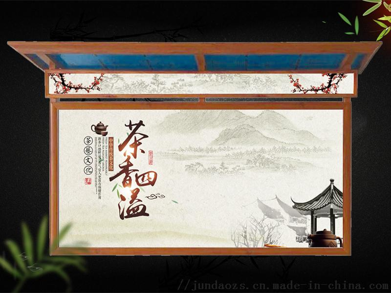成套公示栏厂家/铝合金宣传栏供应商120443525