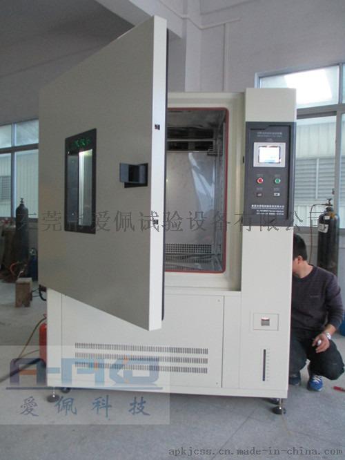 爱佩科技 AP-HX 大型温湿度循环试验箱厂66402575