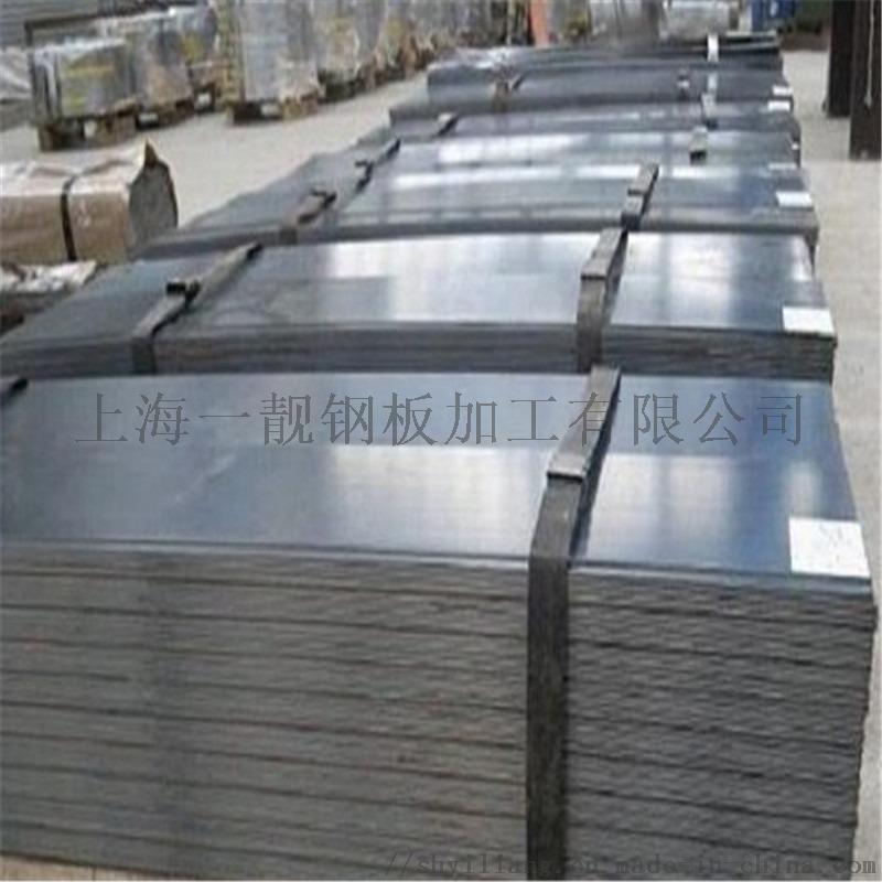 1c钢材加工、上海钢材剪切加工.jpg