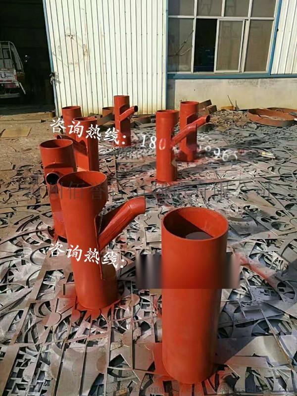 烟道LD2000标准煤粉混合器755172495