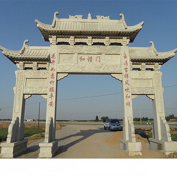 大型石牌坊 花岗岩石门楼 石雕牌楼 加工定做750949452