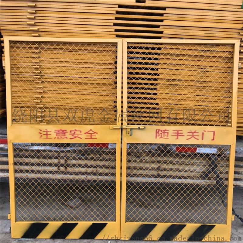 電梯井安全門 施工電梯門 建築電梯門69189102