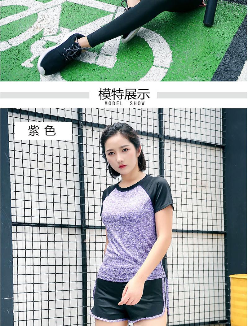 两件套短袖+长裤款_05.jpg