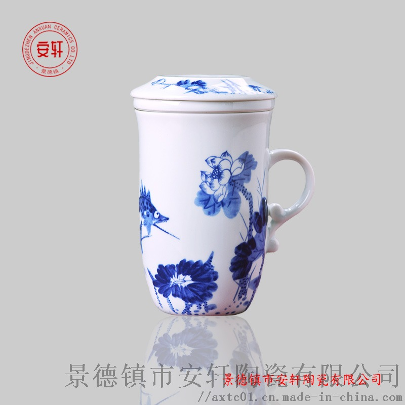 景德镇促销礼品茶杯5.jpg
