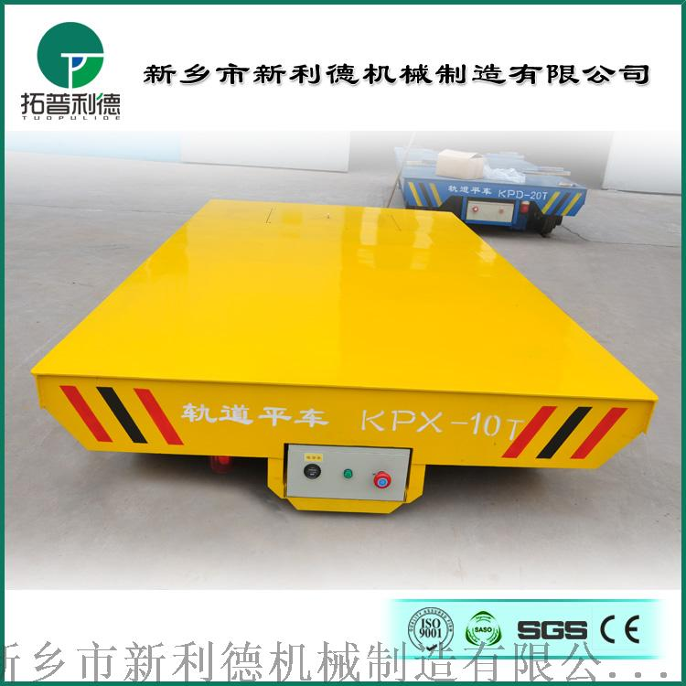 kpx-10t ld轮贵州鑫轩钢结构机械有限公司06