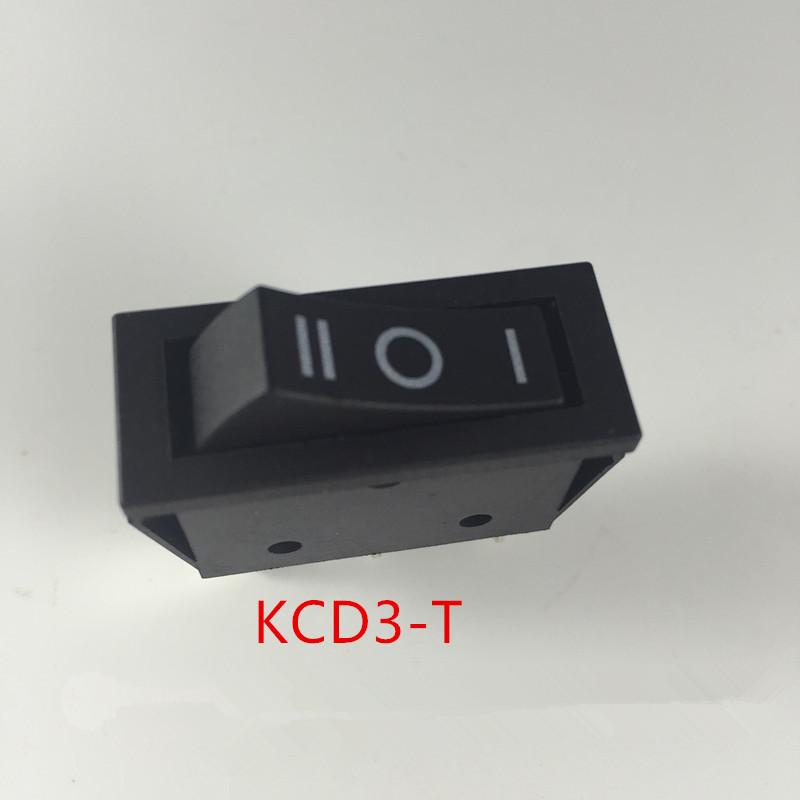 青羊KCD3熱風槍,風筒專用三檔船形開關44712745