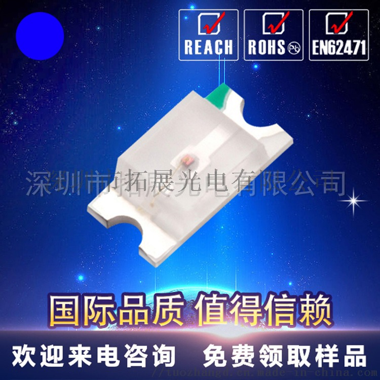0603红外贴片发射管灯珠厂家 值得信赖800123345