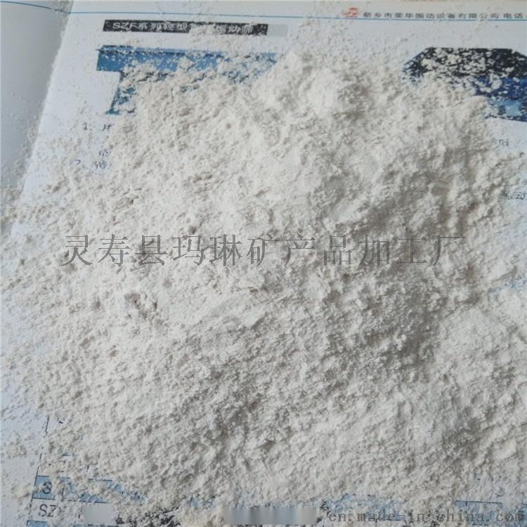 供应铸造用膨润土,黄色膨润土 饲料用膨润土78963402