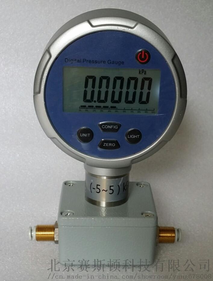 赛斯顿0.05级微压数字压力表5KPa 标准表770675892