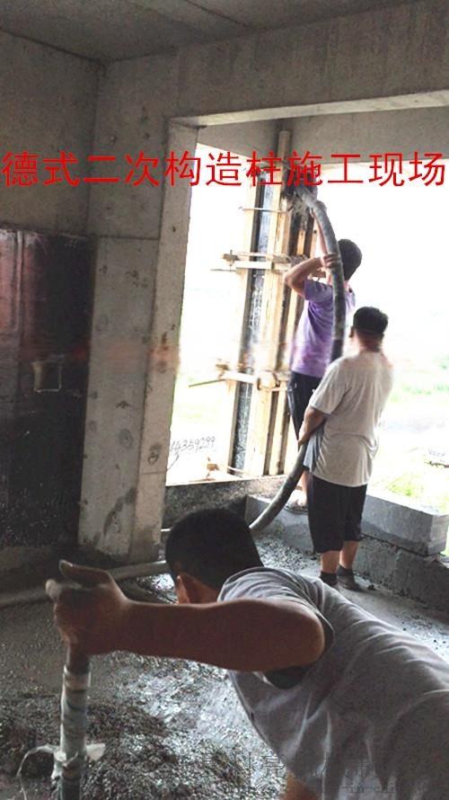 那種澆築二次結構的小型機器混凝土輸送泵好用嗎37765462