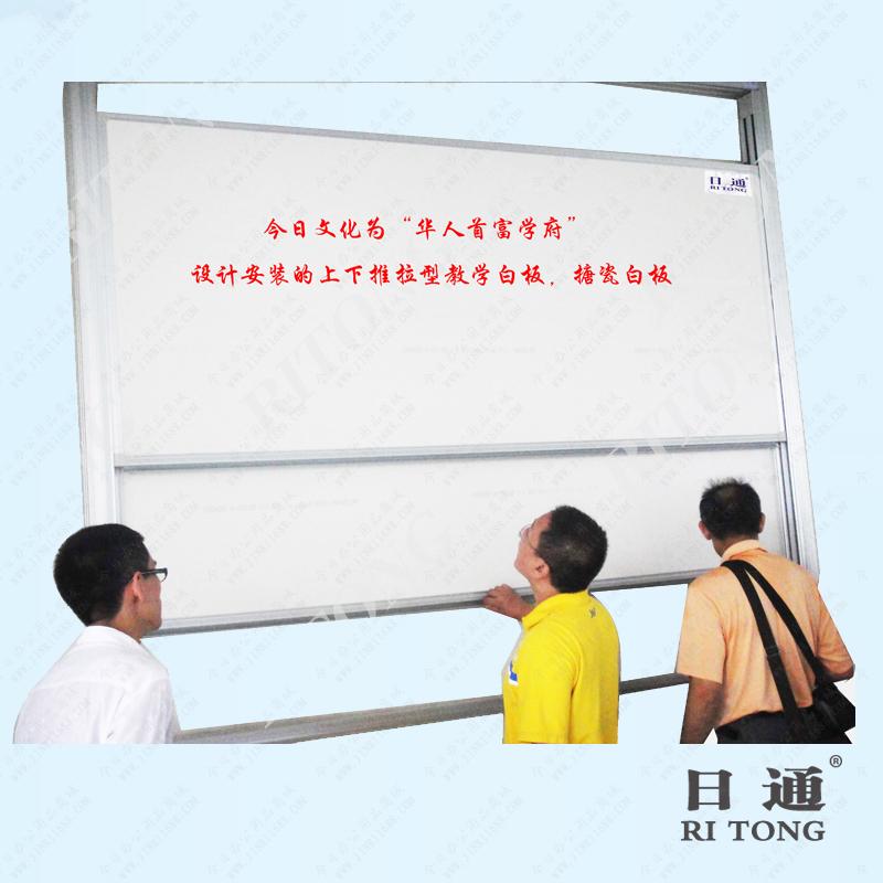 深圳日通白板 搪瓷白板805472105