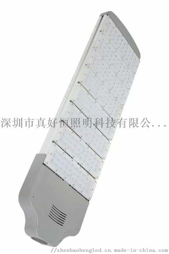 富贵鱼模组路灯 (7).jpg