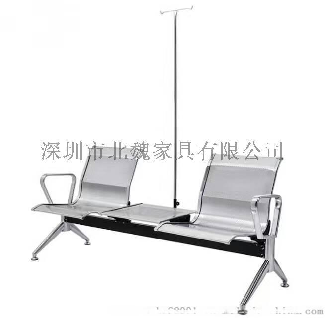 广东医院三人输液椅图片、三人输液椅图片价格、三人输液椅价格、三人连排输液椅、输液椅三座的尺寸726514085