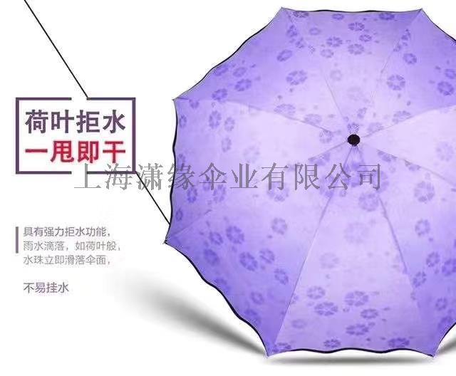 定制广告雨伞直杆高尔夫伞logo彩印遇水开花伞120644792