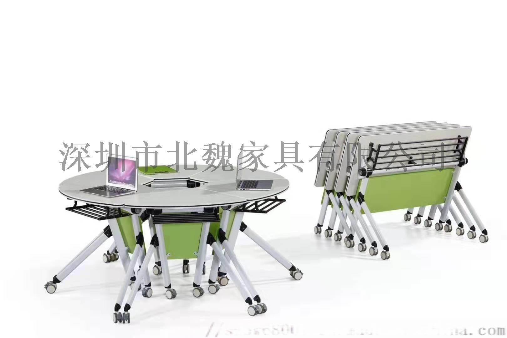 折叠培训桌 可折叠培训台 广东培训桌生产厂家123069535