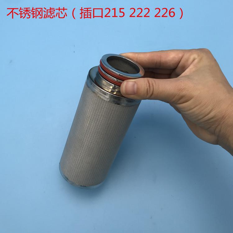 不锈钢滤芯罐顶  呼吸器 304不锈钢滤芯呼吸器153244305