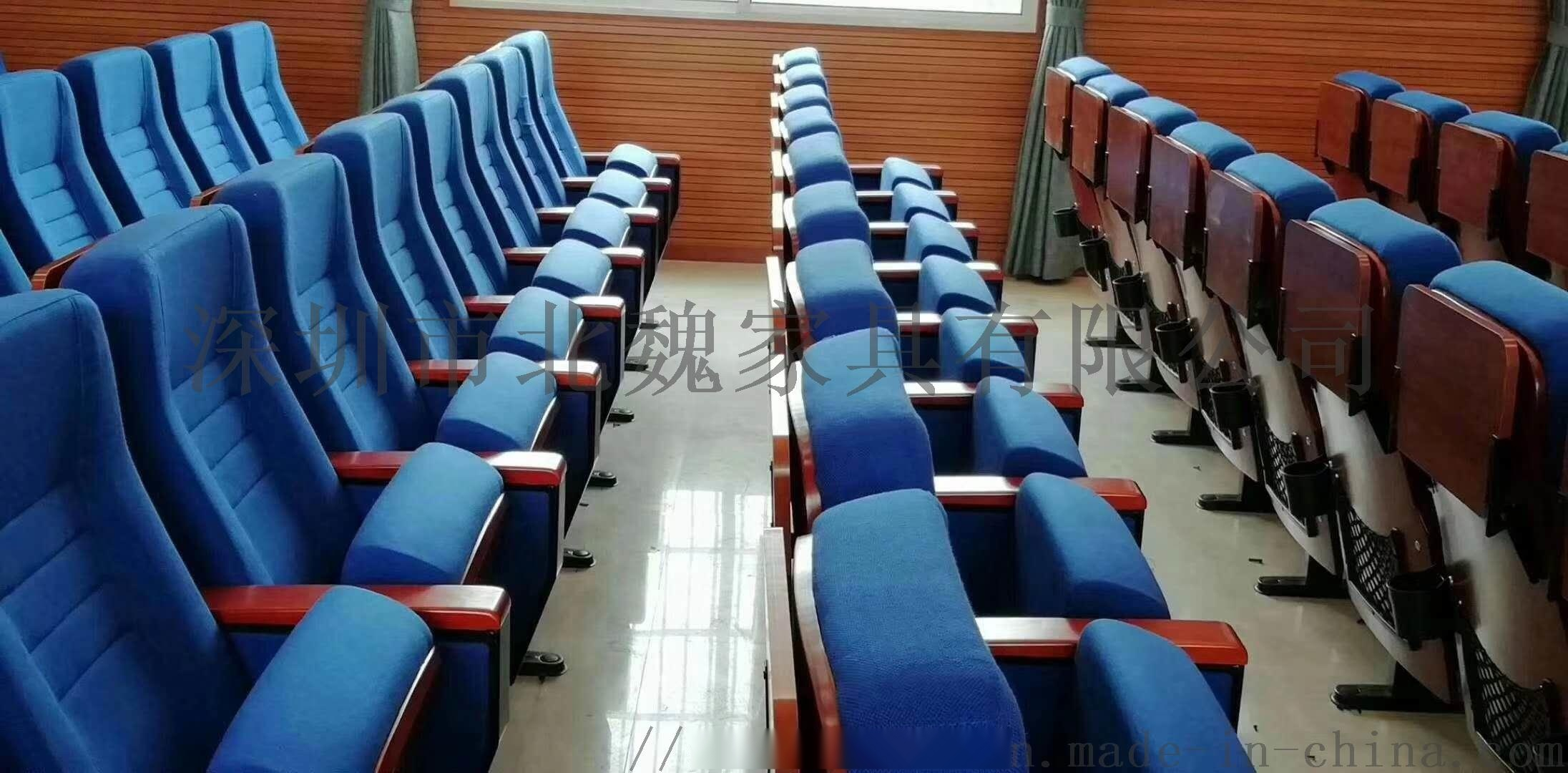 礼堂椅中心距-礼堂椅规格-学校礼堂椅136526585