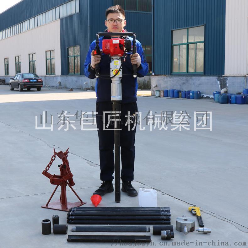 QTZ-3取土鑽機2-2.JPG