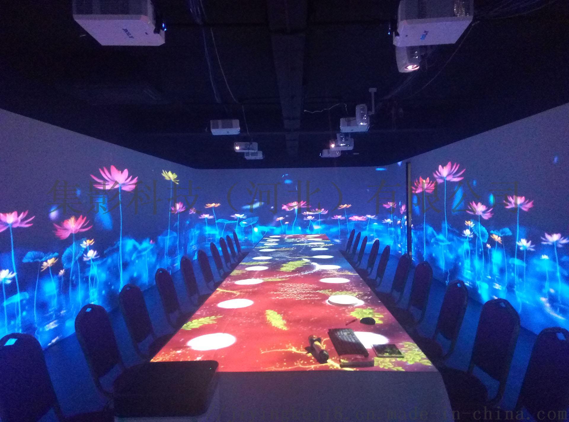 沉浸式餐厅2.jpg