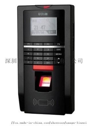 供应辽宁公司考勤机,门禁机安装853491935