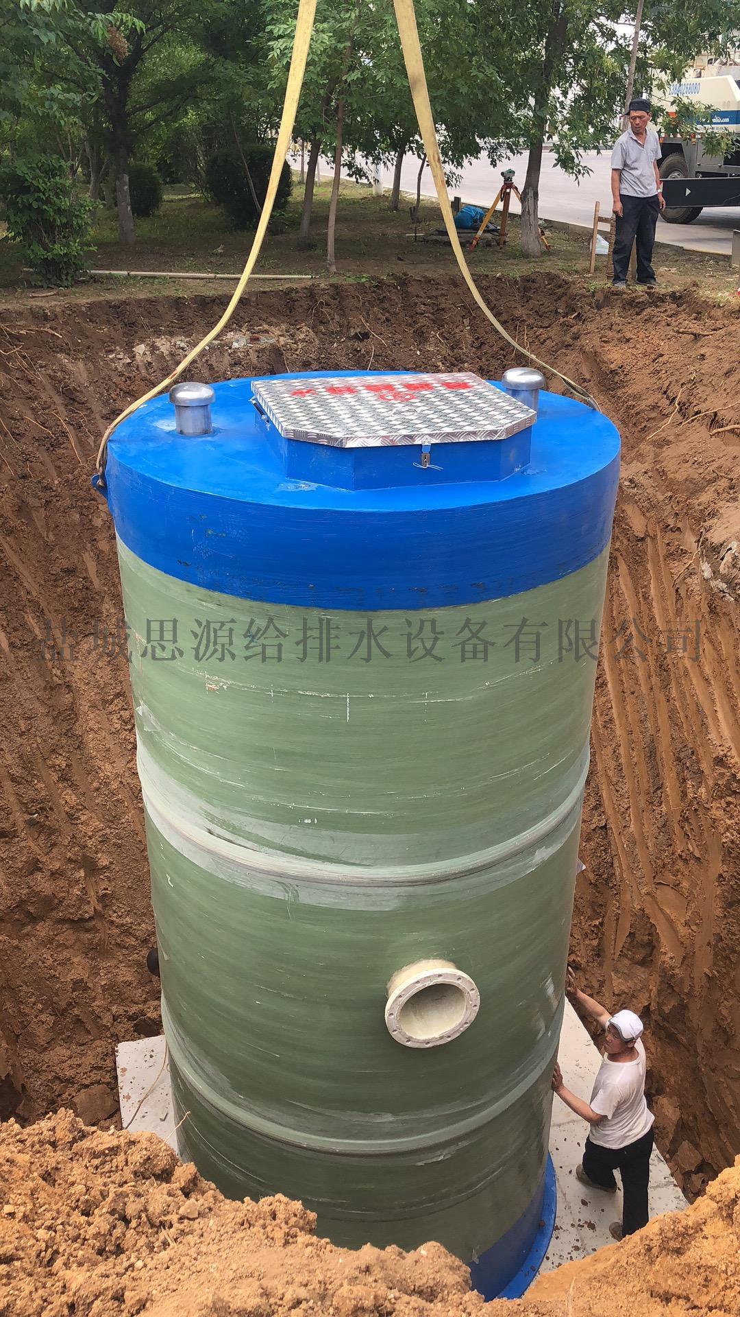 貴陽GRP市政一體化預製泵站 地埋式一體化預製泵站130933235