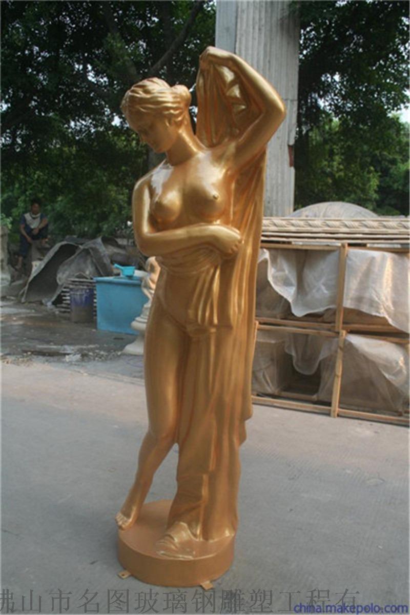 玻璃鋼人物雕塑廠家、廣場人物雕塑定做101088195