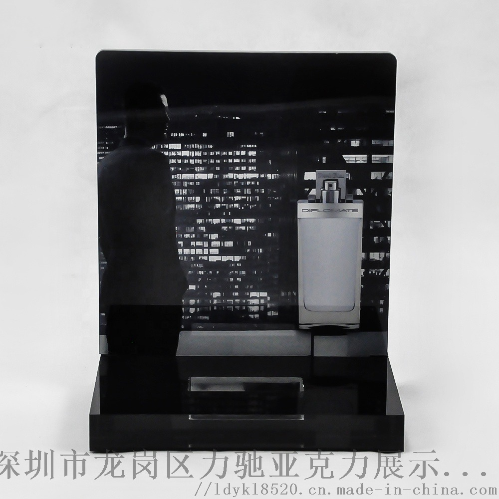 厂家定制豪华黑色亚克力香水展示架化妆品展架877102295