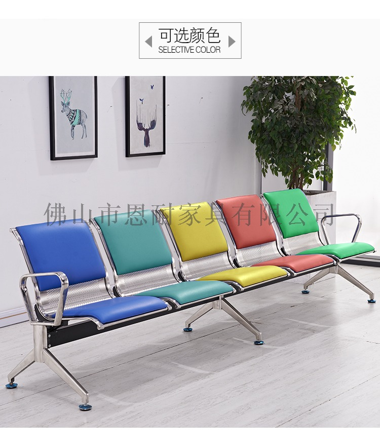 不锈钢座椅-不锈钢连排椅-不锈钢长椅子134436035