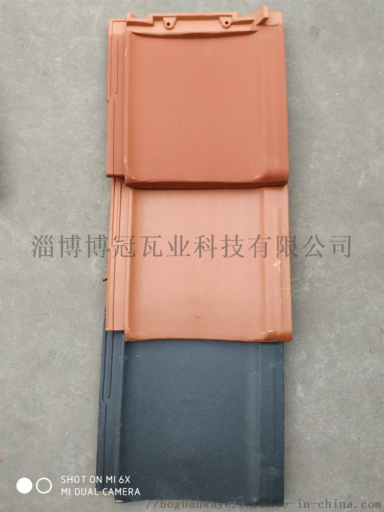 T型法式平板瓦 J型日式和瓦 U型 平板瓦展示135052745