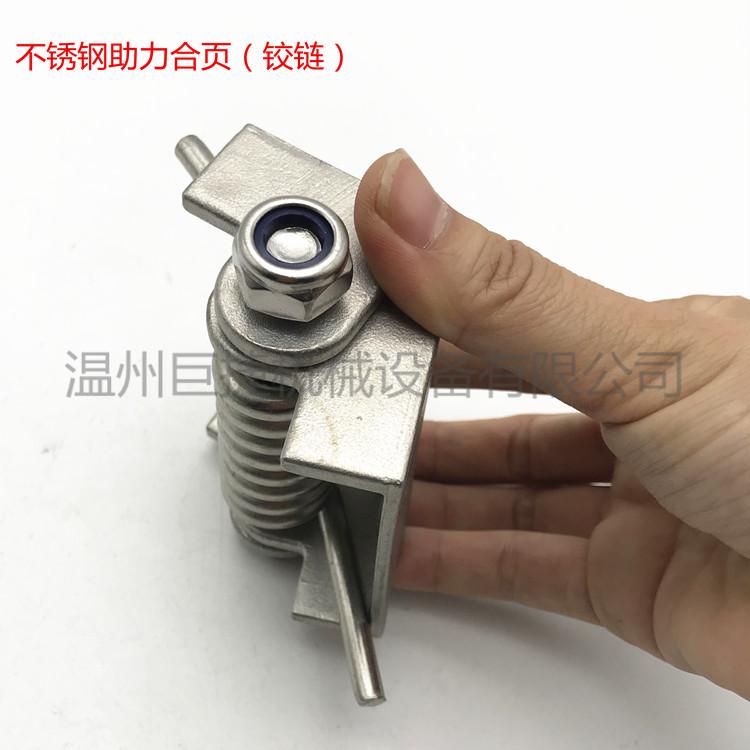不锈钢人孔合页 带助力人孔铰链  不锈钢过滤器铰链 304弹簧助力884072035