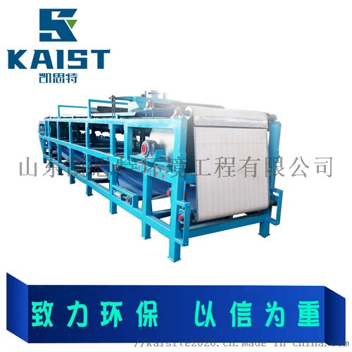 凯思特-水平带式真空过滤机产品优点介绍134200942