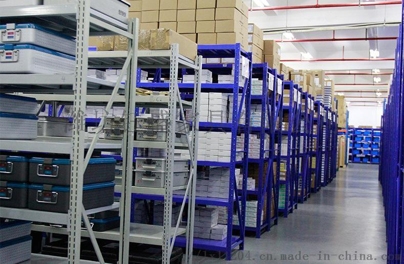 仓储货架,货架定做,货架厂家,仓库货架922269845