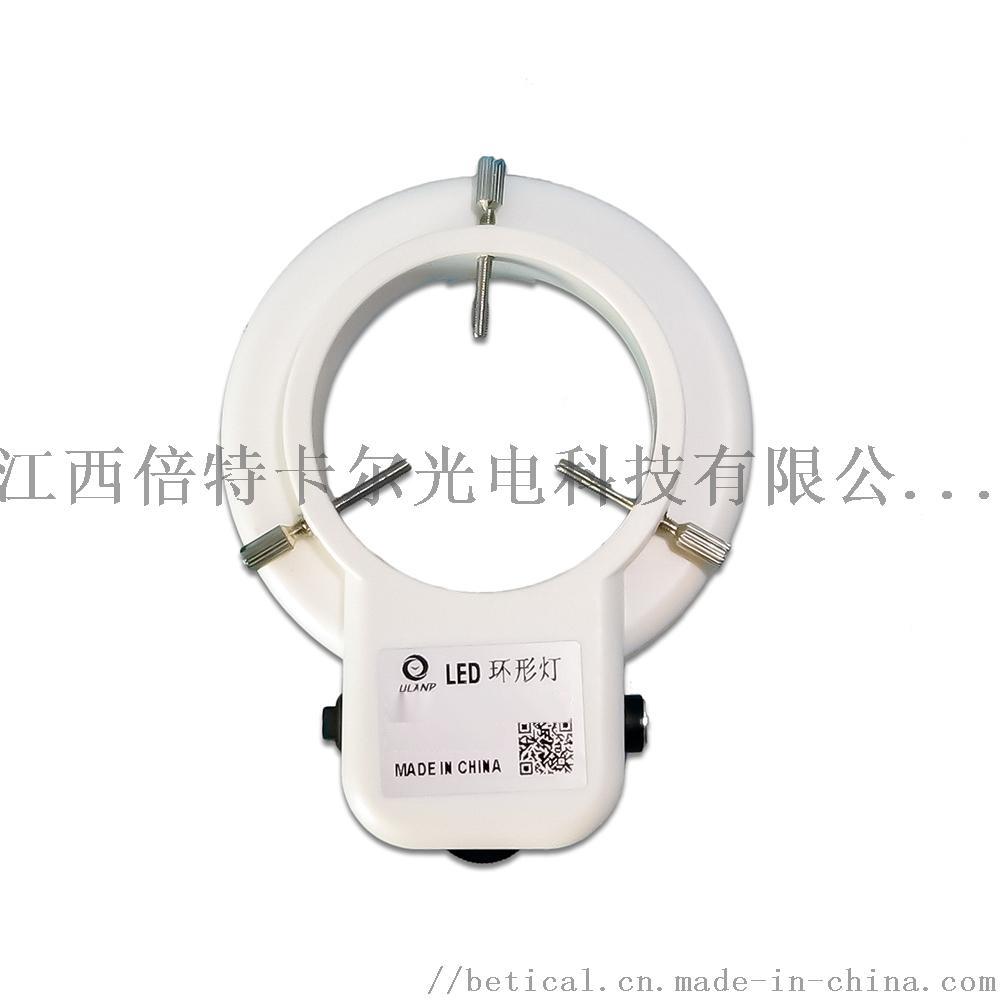 ULP-HXD144T型可调亮度LED环形灯892572115