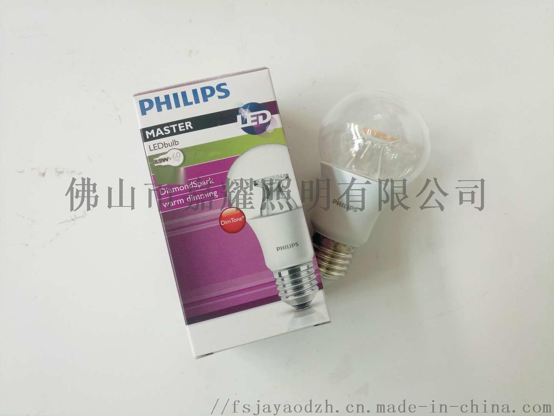 飛利浦LED調光泡2.jpg