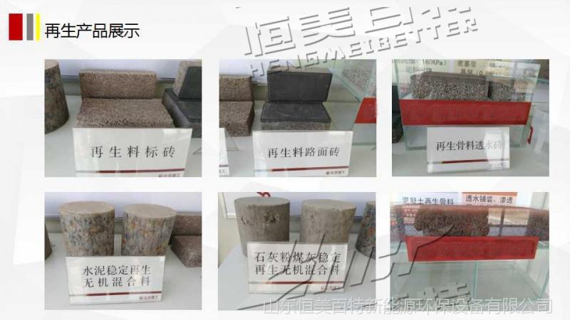 江苏石料破碎机移动建筑垃圾处理设备山东矿石破碎机厂家70174912