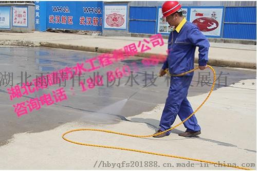 環保型納米滲透高效防水劑滲入水泥基面形成結晶保護層85982935