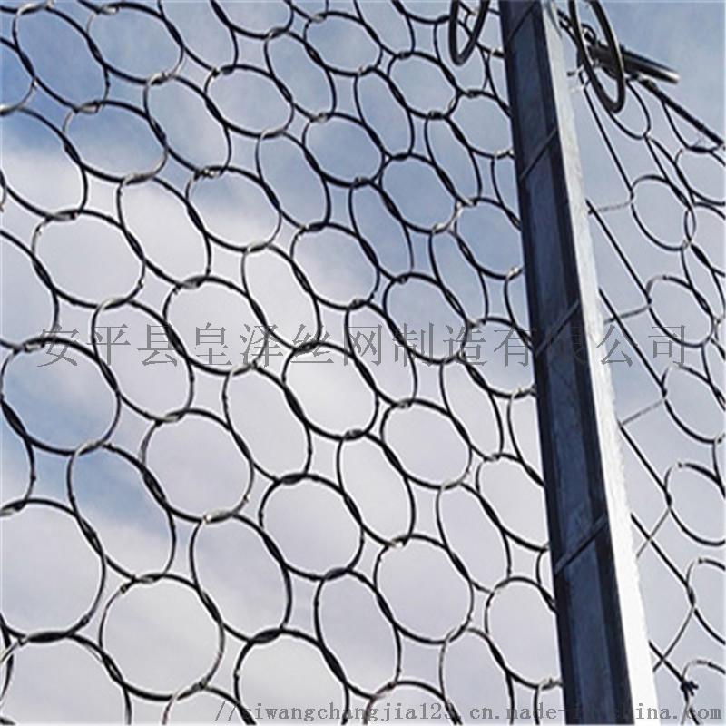 山坡竖立防护网.山坡围栏网.山坡被动环形防护网97578322