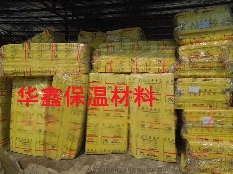 玻璃棉板是节能保温的重要发展基础39432762
