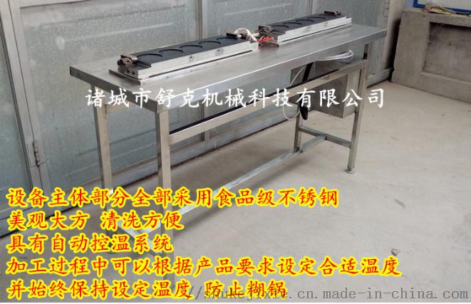 创业设备机械蛋饺机型号全68885972