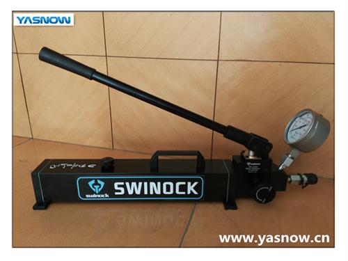 手动液压泵 SWINOCK进口超高压手动液压泵86733095