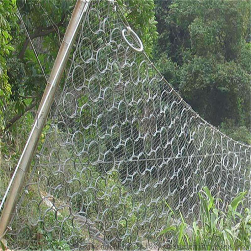 山坡竖立防护网.山坡围栏网.山坡被动环形防护网97578342