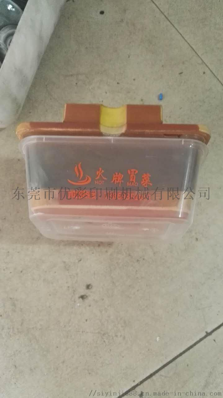 饭盒 (1).jpg