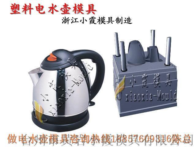 做电水壶模具 (204).jpg