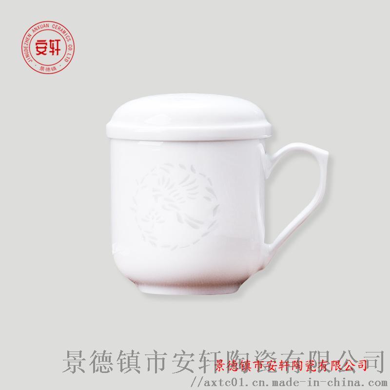 客户礼品茶杯定制1.jpg